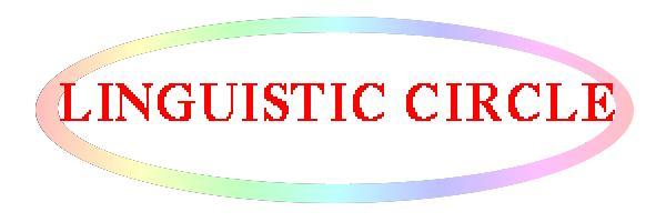 linguistic circle